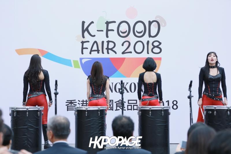 [HK.KPOP.PAGE] 181017_MAMAMOO_K-Food Fair 2018 Hong Kong_02