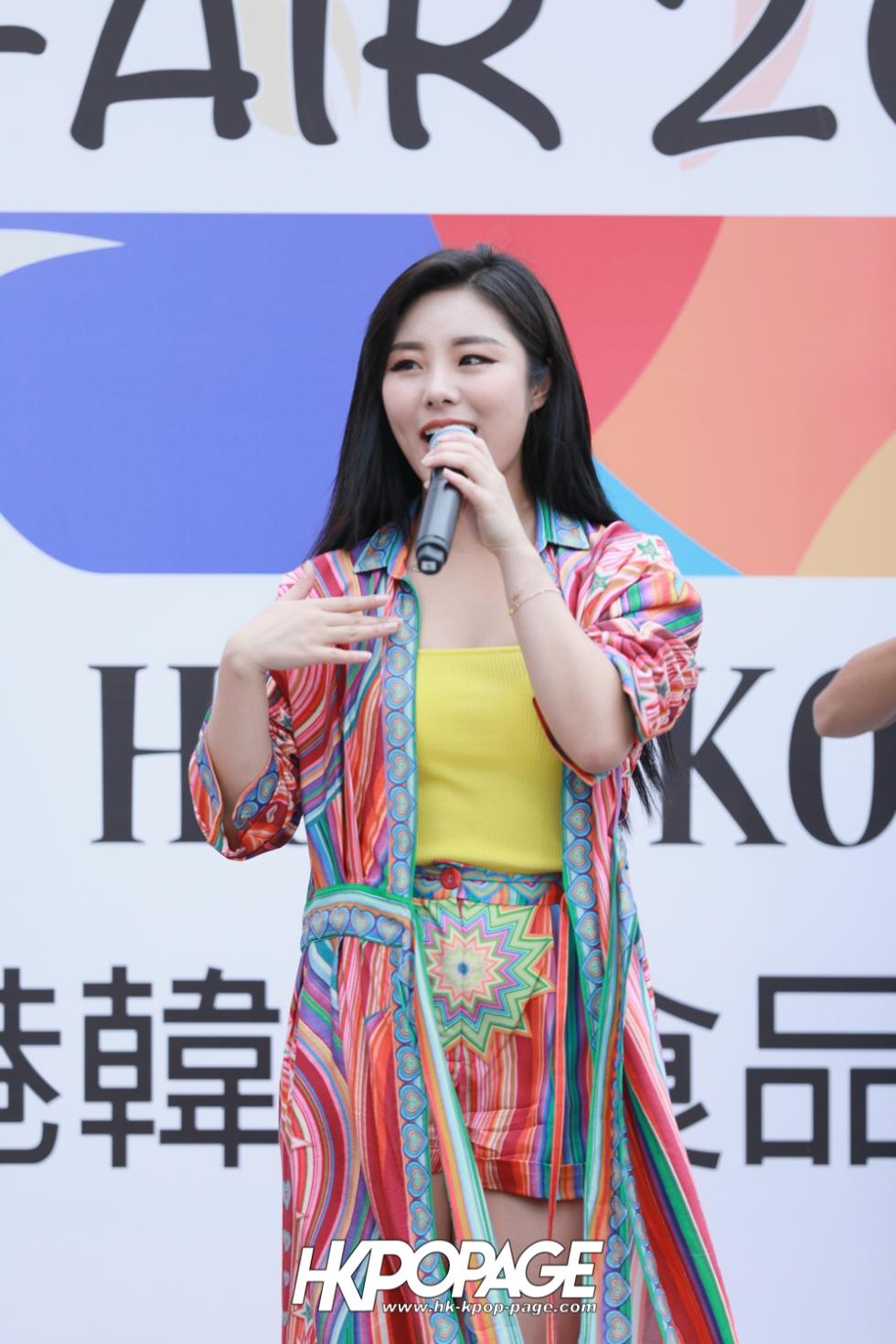 [HK.KPOP.PAGE] 181017_MAMAMOO_K-Food Fair 2018 Hong Kong_31