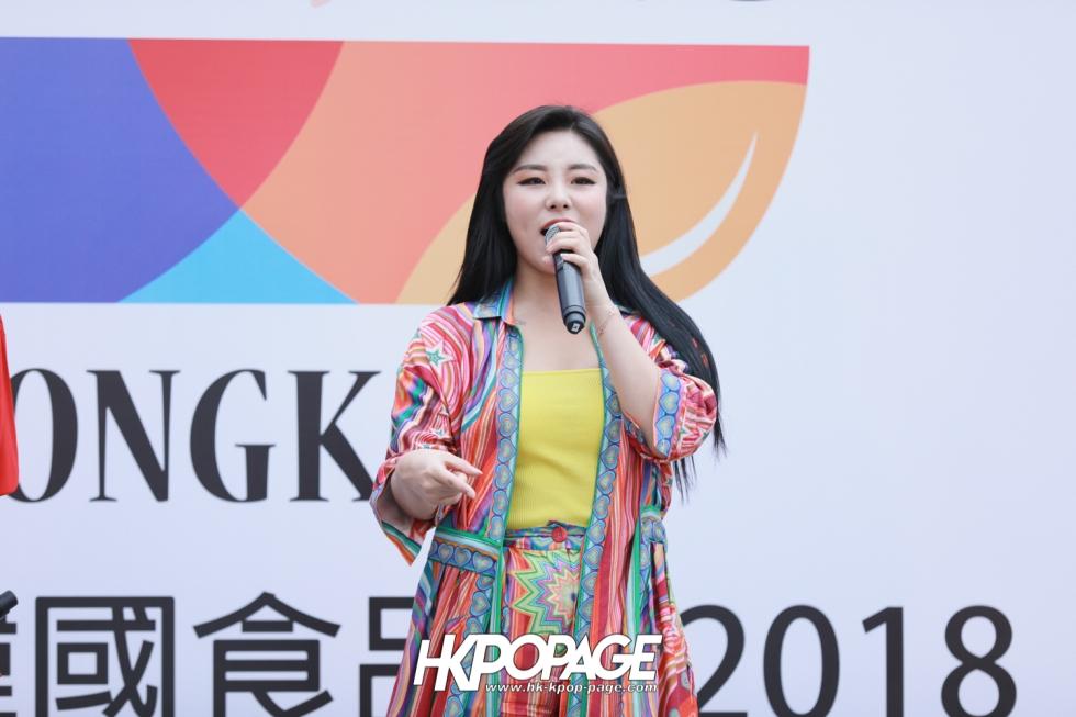 [HK.KPOP.PAGE] 181017_MAMAMOO_K-Food Fair 2018 Hong Kong_71
