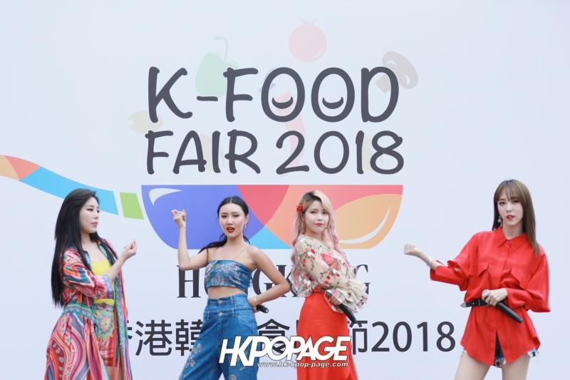 [HK.KPOP.PAGE] 181017_MAMAMOO_K-Food Fair 2018 Hong Kong_73
