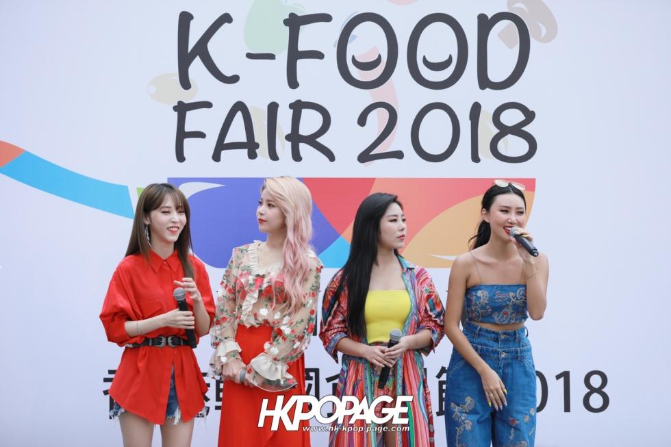 [HK.KPOP.PAGE] 181017_MAMAMOO_K-Food Fair 2018 Hong Kong_76