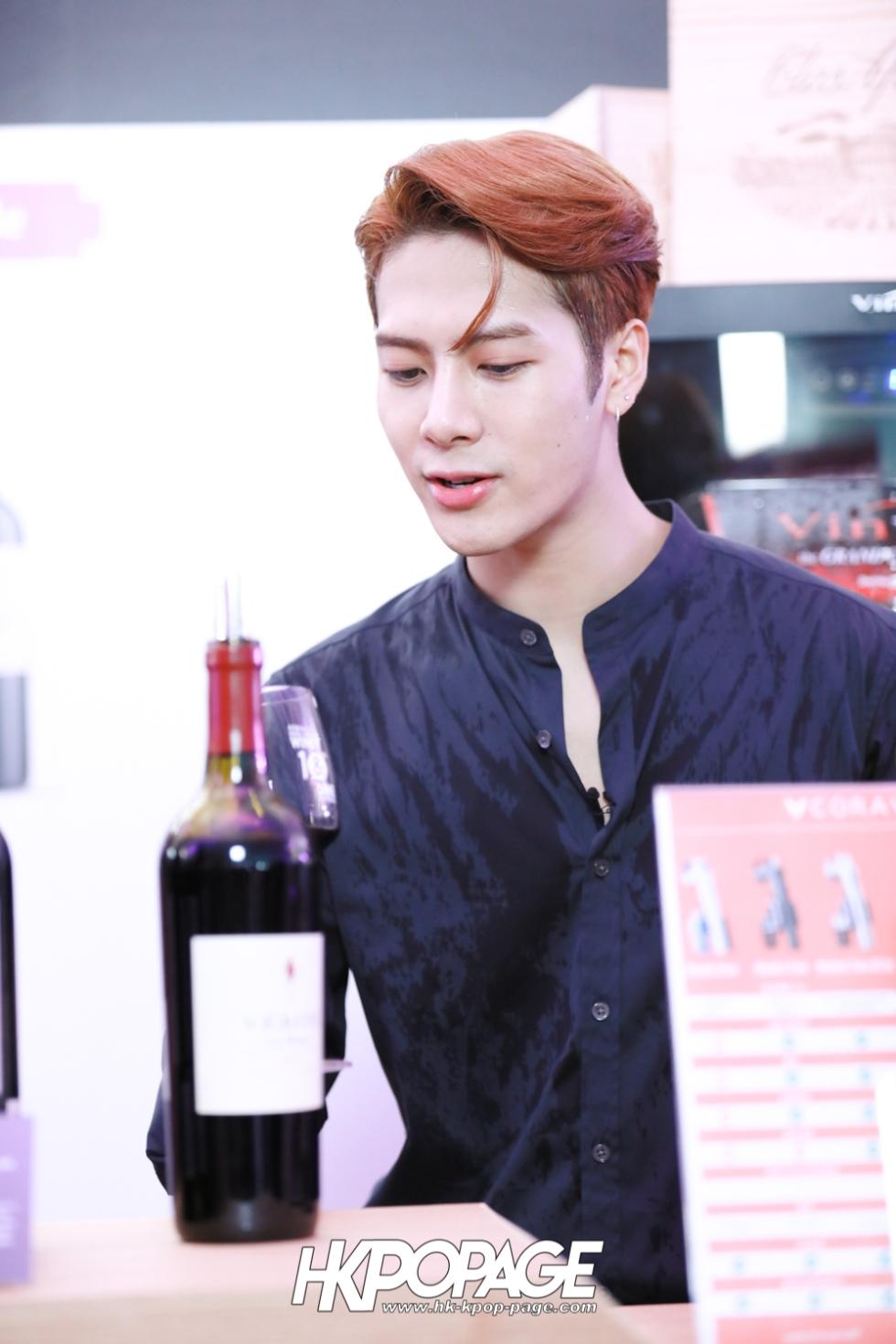 [HK.KPOP.PAGE] 181025_王嘉爾 Jackson Wang_CCB (Asia) Hong Kong Wine & Dine Festival_20