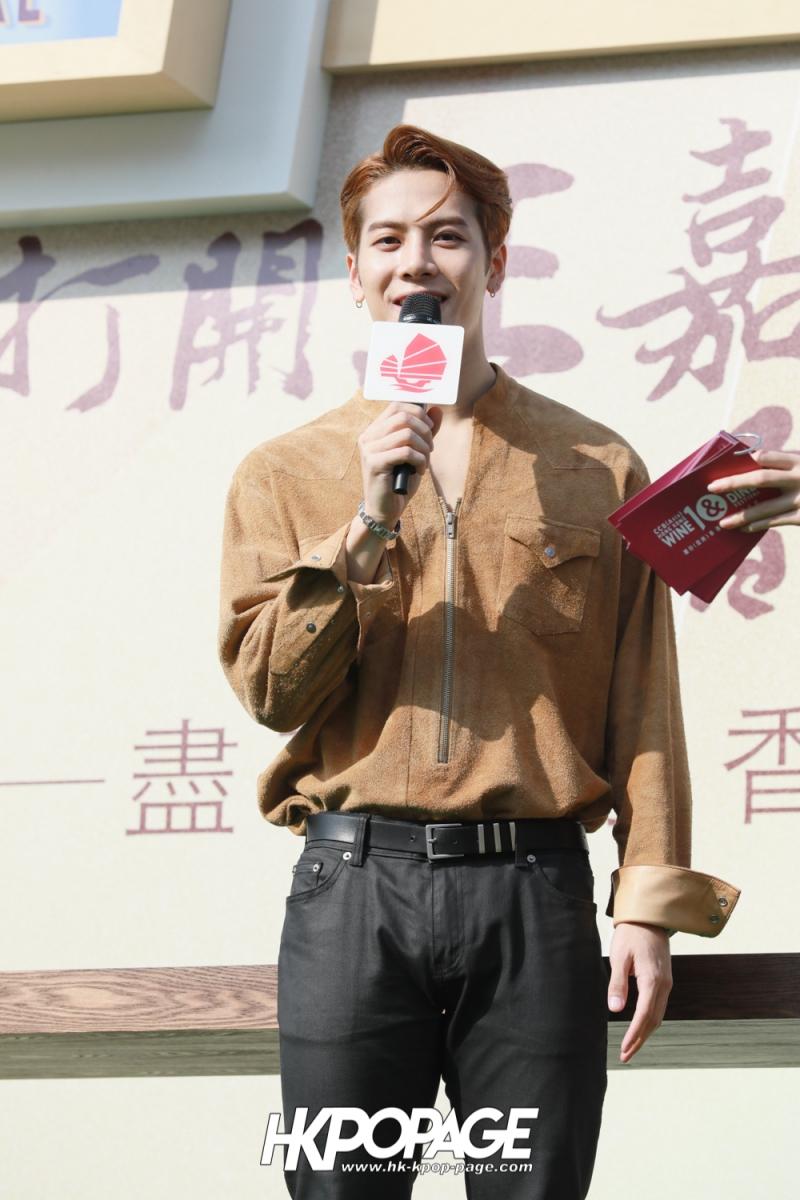 [HK.KPOP.PAGE] 181025_王嘉爾 Jackson Wang_CCB (Asia) Hong Kong Wine & Dine Festival_37