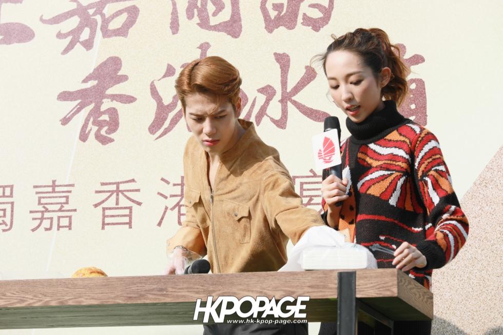 [HK.KPOP.PAGE] 181025_王嘉爾 Jackson Wang_CCB (Asia) Hong Kong Wine & Dine Festival_51