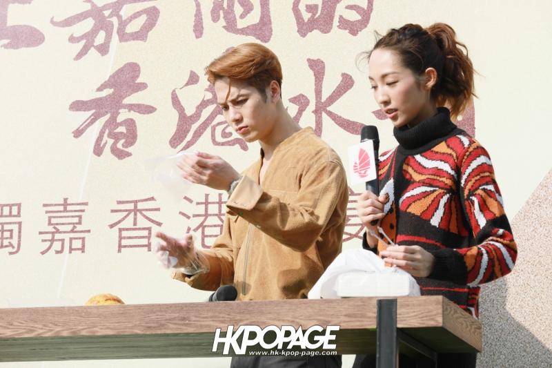 [HK.KPOP.PAGE] 181025_王嘉爾 Jackson Wang_CCB (Asia) Hong Kong Wine & Dine Festival_52