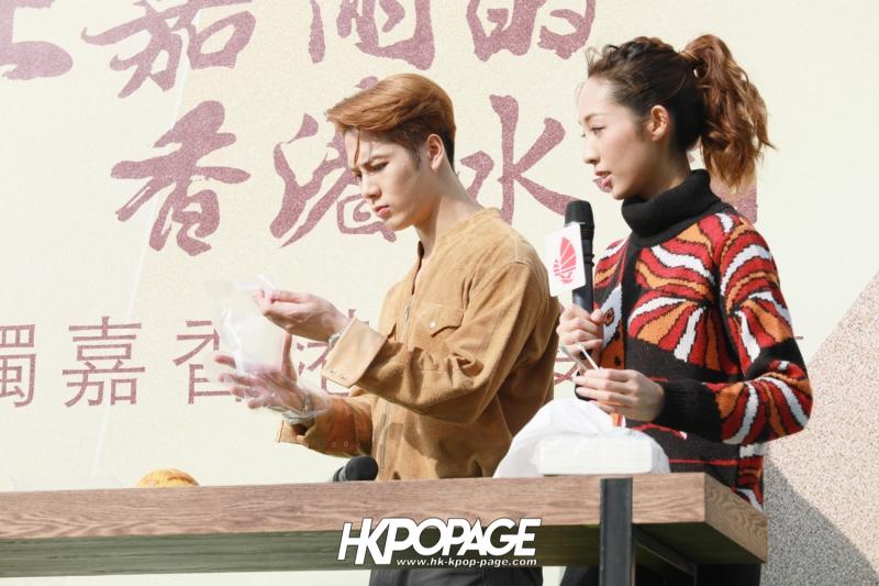 [HK.KPOP.PAGE] 181025_王嘉爾 Jackson Wang_CCB (Asia) Hong Kong Wine & Dine Festival_53
