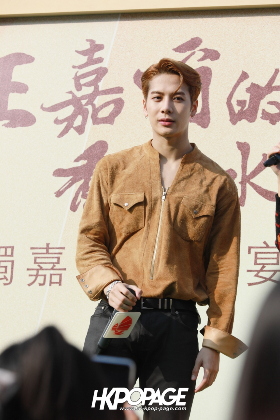 [HK.KPOP.PAGE] 181025_王嘉爾 Jackson Wang_CCB (Asia) Hong Kong Wine & Dine Festival_74