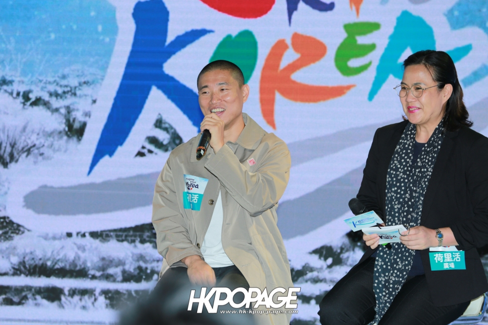 [HK.KPOP.PAGE] 181027_Gary_K-Winter Travel Fest_06