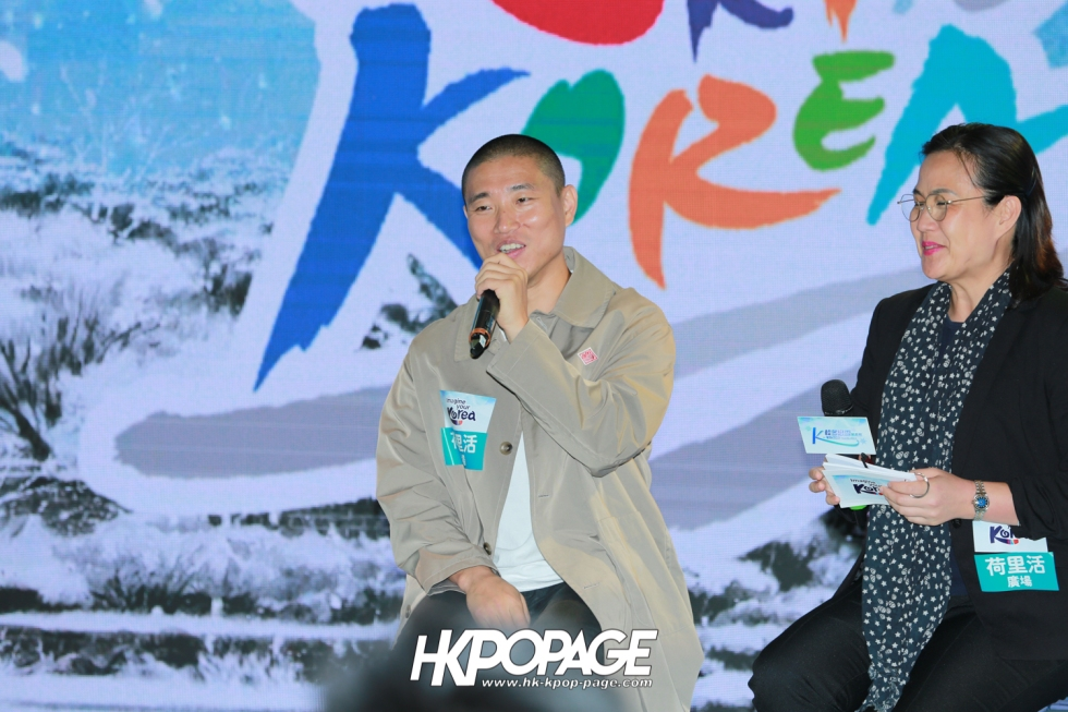 [HK.KPOP.PAGE] 181027_Gary_K-Winter Travel Fest_07