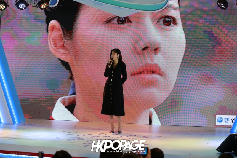 [HK.KPOP.PAGE] 181028_LYn_K-WINTER TRAVEL FEST_05