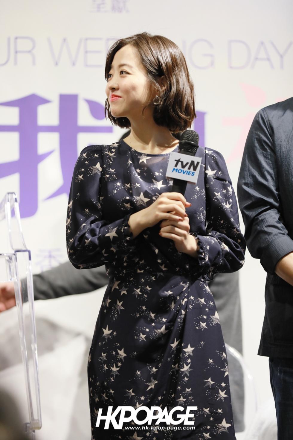 [HK.KPOP.PAGE] 181101_《再見‧ 我的初戀。》香港首映禮_12
