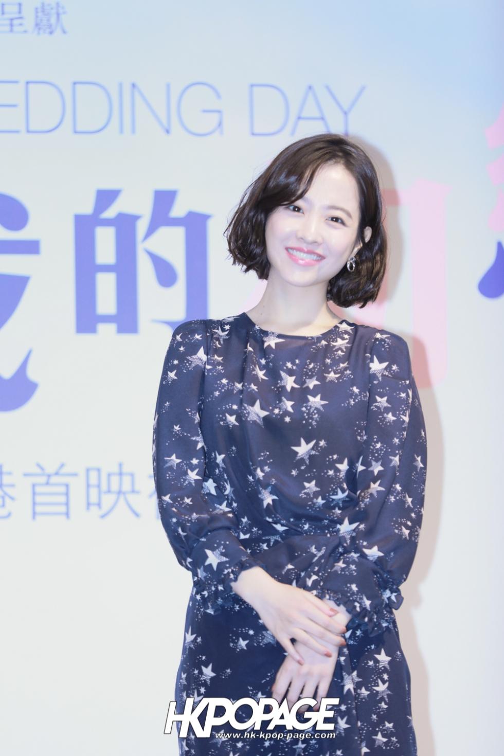 [HK.KPOP.PAGE] 181101_《再見‧ 我的初戀。》香港首映禮_32
