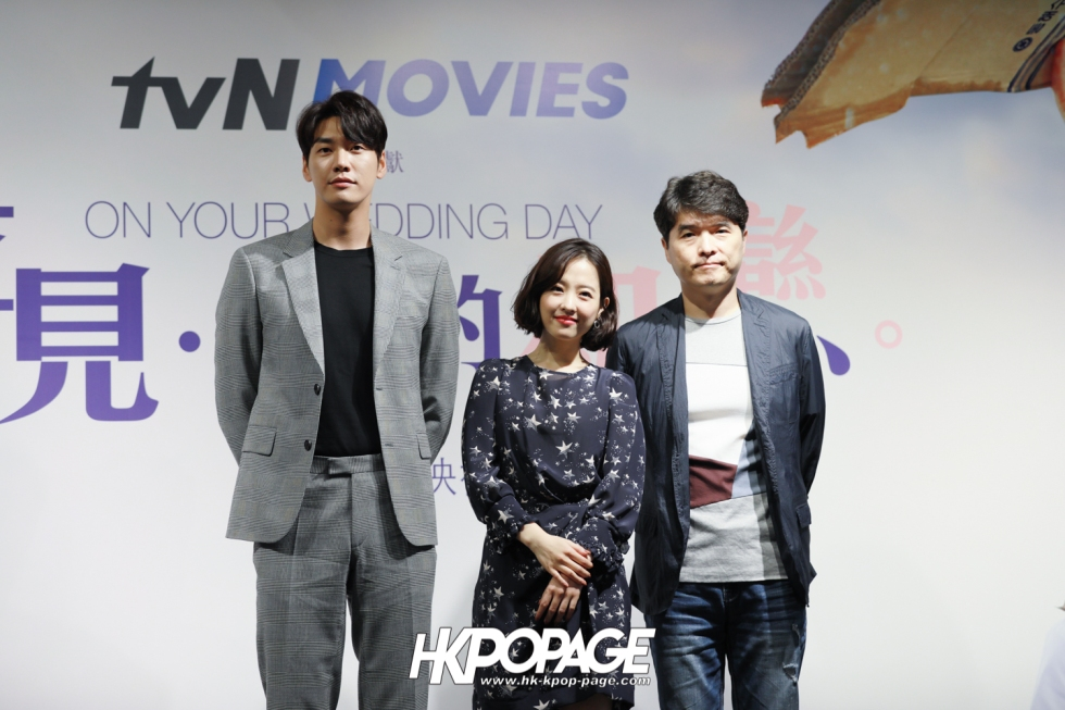 [HK.KPOP.PAGE] 181101_《再見‧ 我的初戀。》香港首映禮_35