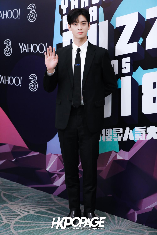 Cha Eun Woo @ Yahoo Asia Buzz Awards 2018 presentation