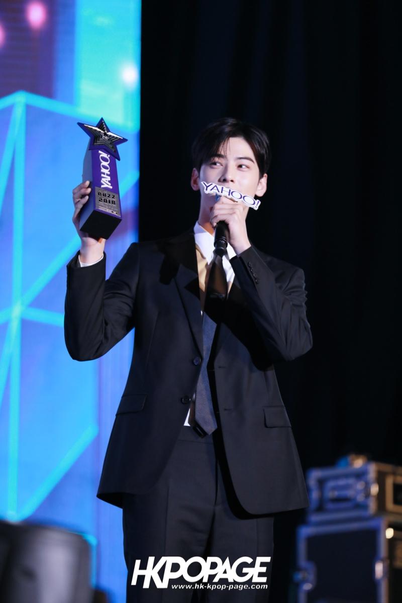 [HK.KPOP.PAGE] 181212_Cha Eun Woo_Yahoo Asia Buzz Awards 2018 presentation ceremony_-18