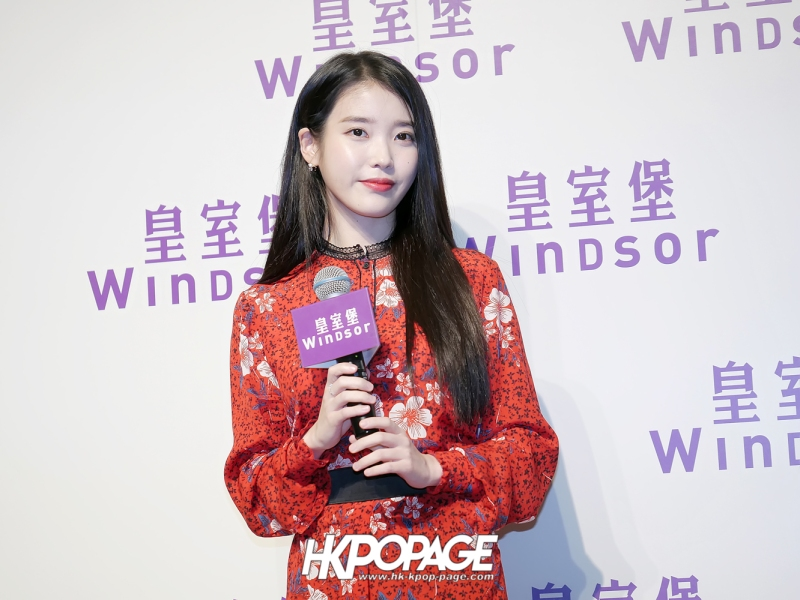 [HK.KPOP.PAGE] 181207_Windsor House x 2018 IU 10th Anniversary Tour Concert -이지금 dlwlrma- in Hong Kong Press Conference_-1