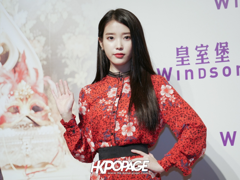 [HK.KPOP.PAGE] 181207_Windsor House x 2018 IU 10th Anniversary Tour Concert -이지금 dlwlrma- in Hong Kong Press Conference_-10
