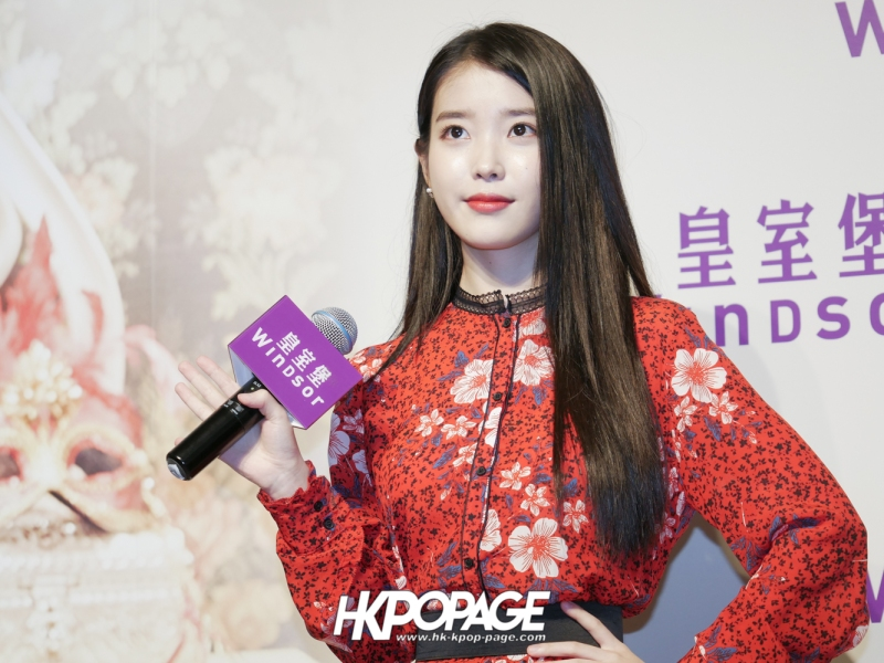 [HK.KPOP.PAGE] 181207_Windsor House x 2018 IU 10th Anniversary Tour Concert -이지금 dlwlrma- in Hong Kong Press Conference_-11