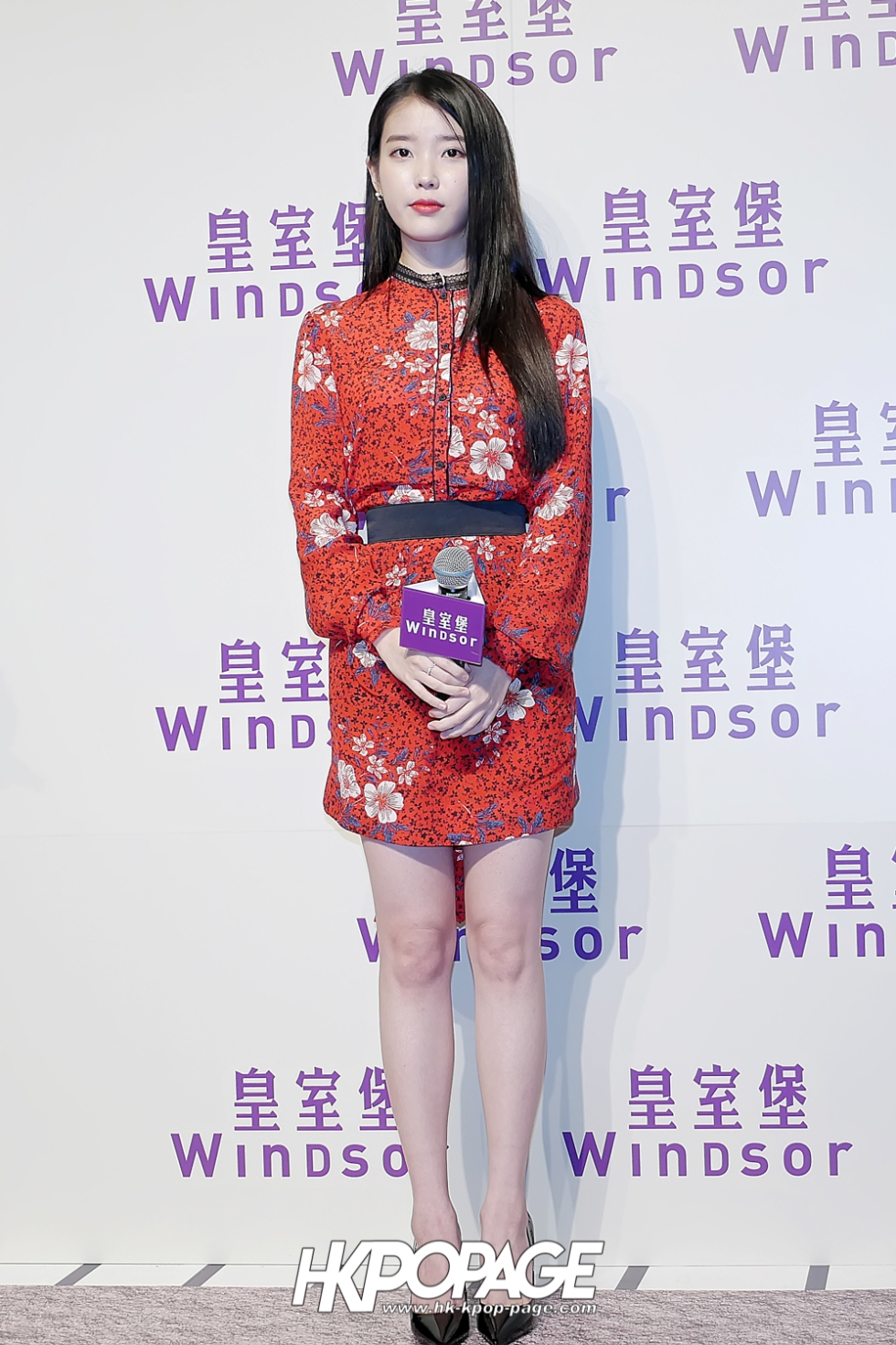 [HK.KPOP.PAGE] 181207_Windsor House x 2018 IU 10th Anniversary Tour Concert -이지금 dlwlrma- in Hong Kong Press Conference_-2
