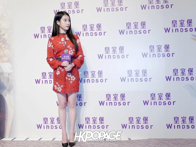 [HK.KPOP.PAGE] 181207_Windsor House x 2018 IU 10th Anniversary Tour Concert -이지금 dlwlrma- in Hong Kong Press Conference_-3