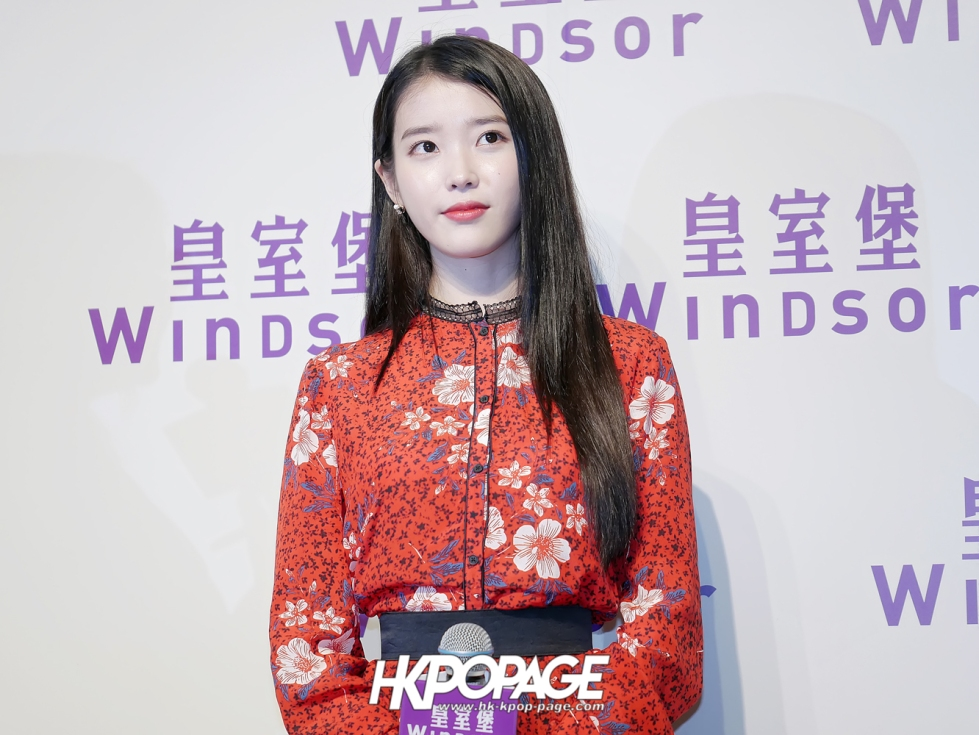 [HK.KPOP.PAGE] 181207_Windsor House x 2018 IU 10th Anniversary Tour Concert -이지금 dlwlrma- in Hong Kong Press Conference_-4