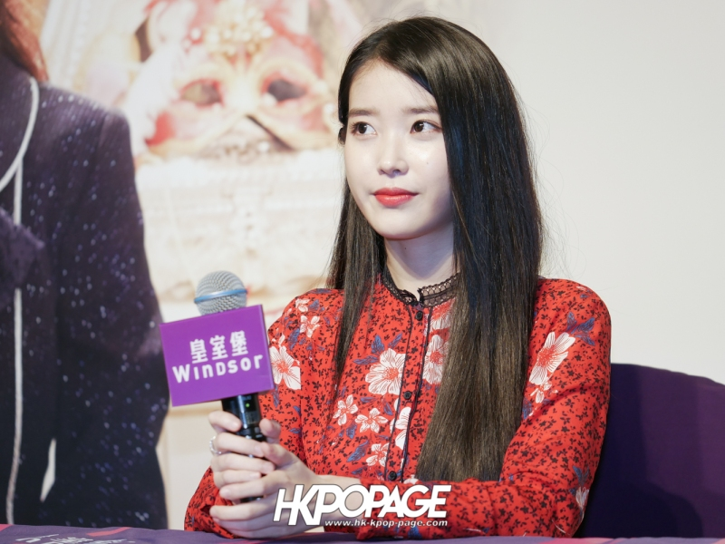 [HK.KPOP.PAGE] 181207_Windsor House x 2018 IU 10th Anniversary Tour Concert -이지금 dlwlrma- in Hong Kong Press Conference_-5