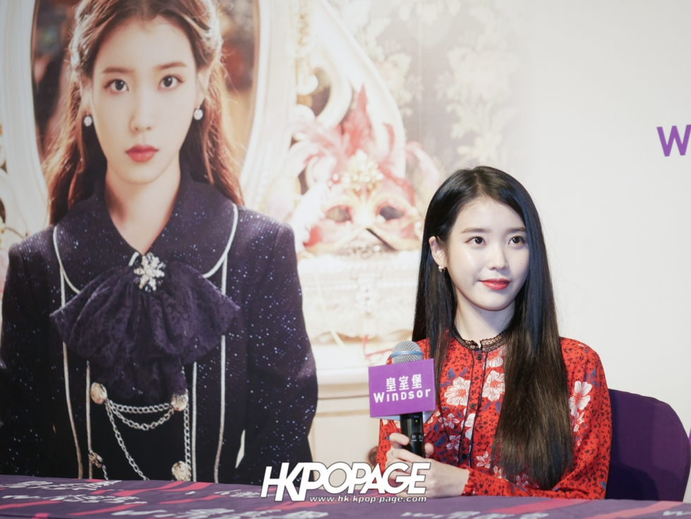 [HK.KPOP.PAGE] 181207_Windsor House x 2018 IU 10th Anniversary Tour Concert -이지금 dlwlrma- in Hong Kong Press Conference_-7