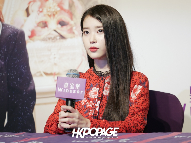 [HK.KPOP.PAGE] 181207_Windsor House x 2018 IU 10th Anniversary Tour Concert -이지금 dlwlrma- in Hong Kong Press Conference_-8