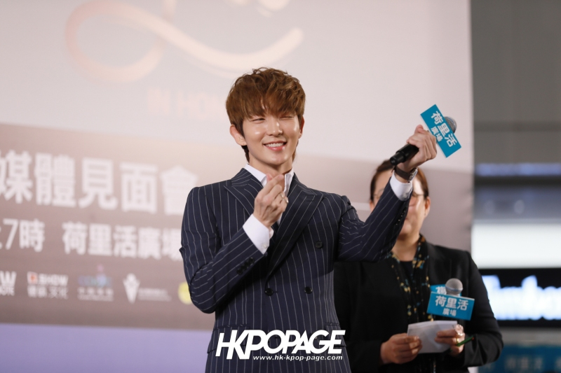 [HK.KPOP.PAGE] 190309_2018-19 LEE JOONGI ASIA TOUR'DELIGHT'IN HONG KONG Press Conference_-10