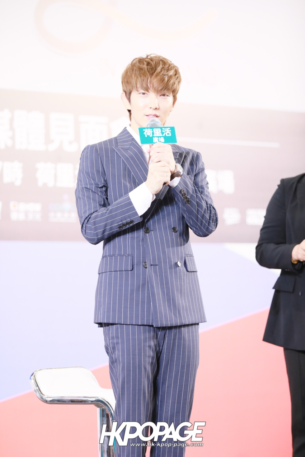 [HK.KPOP.PAGE] 190309_2018-19 LEE JOONGI ASIA TOUR'DELIGHT'IN HONG KONG Press Conference_-14