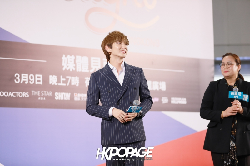 [HK.KPOP.PAGE] 190309_2018-19 LEE JOONGI ASIA TOUR'DELIGHT'IN HONG KONG Press Conference_-17