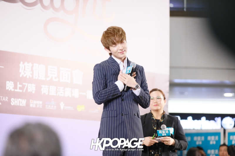 [HK.KPOP.PAGE] 190309_2018-19 LEE JOONGI ASIA TOUR'DELIGHT'IN HONG KONG Press Conference_-6